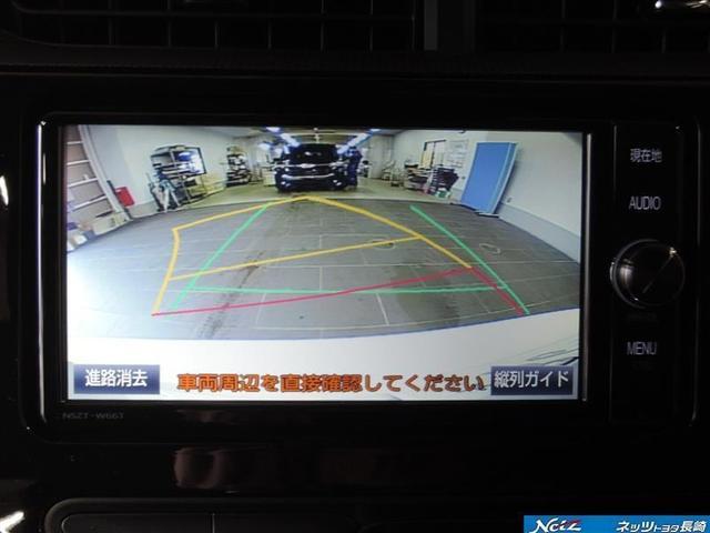 Gソフトレザーセレクション メモリーナビ ETC Bカメラ(15枚目)