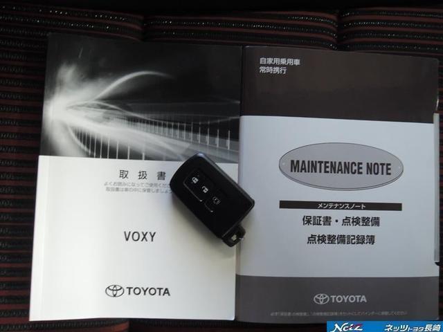 ZS 4WD サンルーフ メモリーナビ ETC バックカメラ(5枚目)