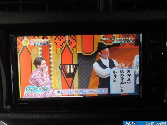 G G's メモリーナビ ETC フルセグTV DVD再生(16枚目)