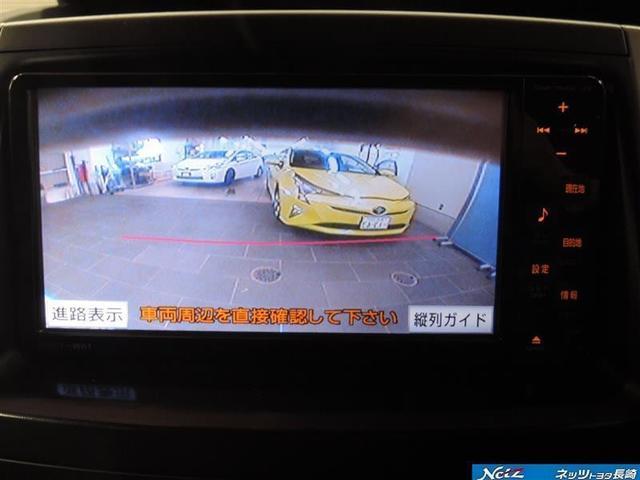 「トヨタ」「ヴォクシー」「ミニバン・ワンボックス」「長崎県」の中古車15