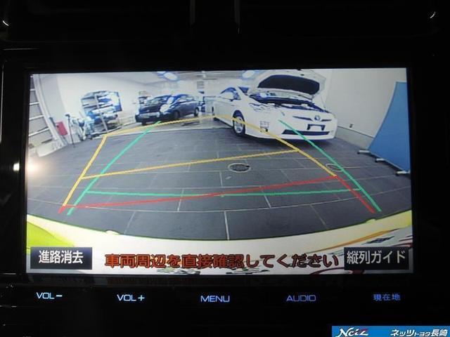 「トヨタ」「プリウス」「セダン」「長崎県」の中古車15