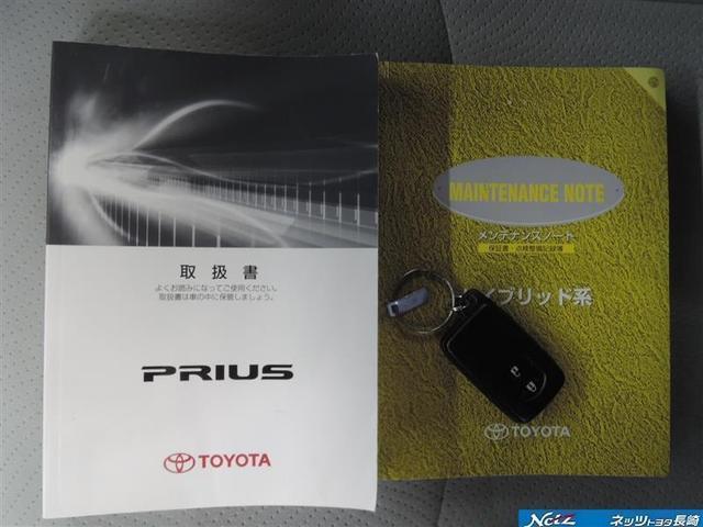 「トヨタ」「プリウス」「セダン」「長崎県」の中古車5