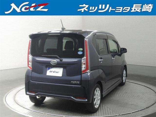 カスタム X SA 衝突被害軽減ブレーキ メモリーナビ(3枚目)