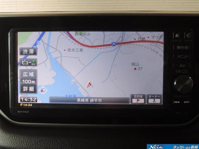 カスタム X SA 衝突被害軽減ブレーキ メモリーナビ(15枚目)
