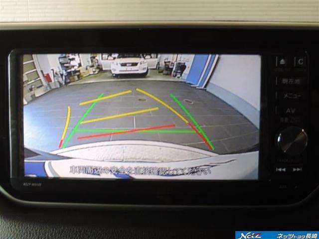 カスタム X SA 衝突被害軽減ブレーキ メモリーナビ(16枚目)