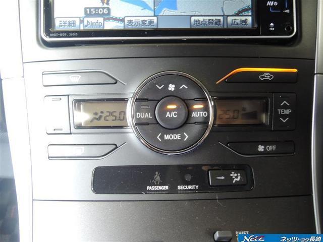 150X Sパッケージ 1オーナー HDDナビ ETC バックカメラ DVD再生 ワンセグTV 1年保証付 整備点検記録簿付 スマートキー プッシュスタート HIDライト コーナーセンサー(10枚目)