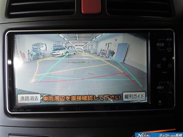 150X Sパッケージ 1オーナー HDDナビ ETC バックカメラ DVD再生 ワンセグTV 1年保証付 整備点検記録簿付 スマートキー プッシュスタート HIDライト コーナーセンサー(13枚目)