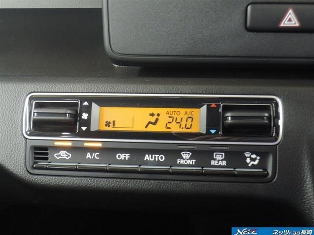 ハイブリッドFX リミテッド 1年保証付 衝突被害軽減ブレーキ レーンアシスト スマートキー プッシュスタート アイドリングストップ ベンチシート フルフラットシート 電動格納ミラー 盗難防止システム(16枚目)