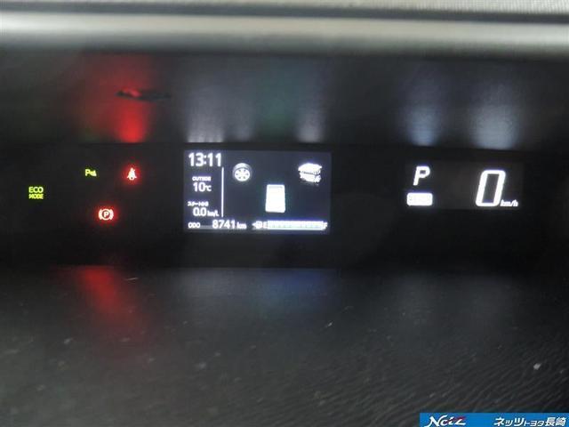 Sスタイルブラック 1年保証付 衝突被害軽減ブレーキ メモリーナビ ETC バックカメラ ワンセグTV オートライト オートマチックハイビーム レーンアシスト スマートキー プッシュスタート 電動格納ミラー(8枚目)