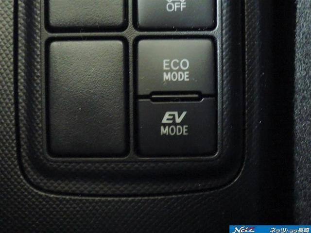 Sスタイルブラック 1年保証付 衝突被害軽減ブレーキ メモリーナビ ETC バックカメラ ワンセグTV オートライト オートマチックハイビーム レーンアシスト スマートキー プッシュスタート 電動格納ミラー(9枚目)