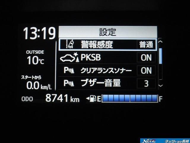 Sスタイルブラック 1年保証付 衝突被害軽減ブレーキ メモリーナビ ETC バックカメラ ワンセグTV オートライト オートマチックハイビーム レーンアシスト スマートキー プッシュスタート 電動格納ミラー(10枚目)