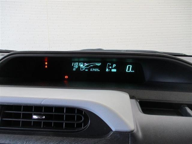 S 1年保証付 メモリーナビ ETC バックカメラ フルセグTV DVD再生 CD再生 ドライブレコーダー オートライト スマートキー プッシュスタート 整備点検記録簿付 電動格納ミラー 盗難防止システム(12枚目)