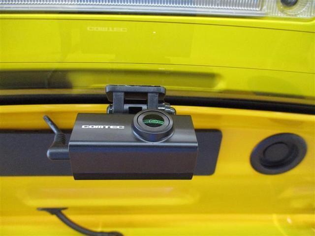 S 1年保証付 メモリーナビ ETC バックカメラ フルセグTV DVD再生 CD再生 ドライブレコーダー オートライト スマートキー プッシュスタート 整備点検記録簿付 電動格納ミラー 盗難防止システム(22枚目)