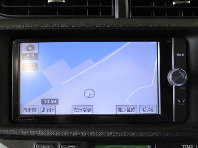 S 1年保証付 メモリーナビ ETC バックカメラ フルセグTV DVD再生 CD再生 ドライブレコーダー オートライト スマートキー プッシュスタート 整備点検記録簿付 電動格納ミラー 盗難防止システム(23枚目)