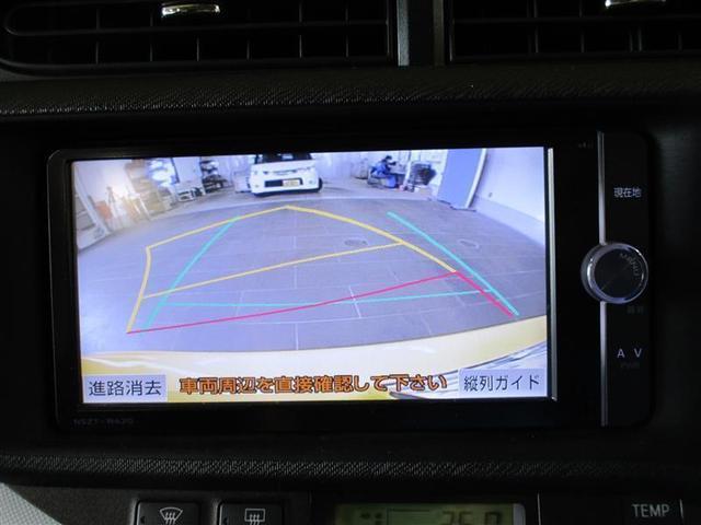 S 1年保証付 メモリーナビ ETC バックカメラ フルセグTV DVD再生 CD再生 ドライブレコーダー オートライト スマートキー プッシュスタート 整備点検記録簿付 電動格納ミラー 盗難防止システム(24枚目)