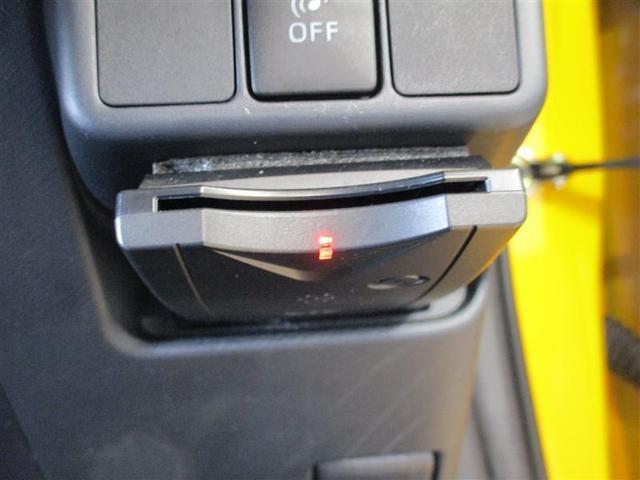 S 1年保証付 メモリーナビ ETC バックカメラ フルセグTV DVD再生 CD再生 ドライブレコーダー オートライト スマートキー プッシュスタート 整備点検記録簿付 電動格納ミラー 盗難防止システム(26枚目)