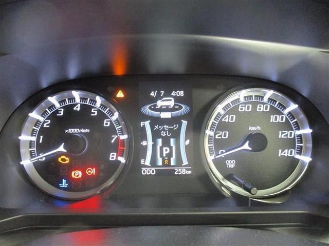 カスタム Xリミテッド SAIII 1年保証付 衝突被害軽減ブレーキ LEDライト オートマチックハイビーム アイドリングストップ シートヒーター ベンチシート フルフラットシート 電動格納ミラー 盗難防止システム スマートキー(9枚目)