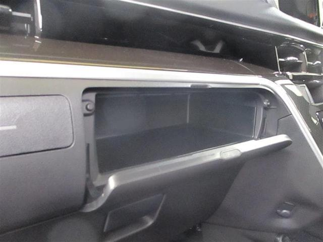 カスタム Xリミテッド SAIII 1年保証付 衝突被害軽減ブレーキ LEDライト オートマチックハイビーム アイドリングストップ シートヒーター ベンチシート フルフラットシート 電動格納ミラー 盗難防止システム スマートキー(21枚目)
