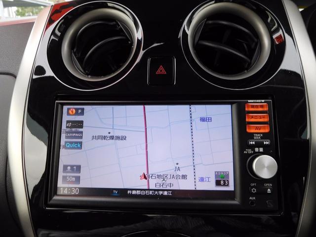 日産 ノート X DIG-S Vセレ+セーフティ ナビ アラウンドビューM