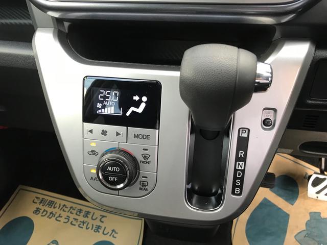 「ダイハツ」「キャスト」「コンパクトカー」「佐賀県」の中古車19