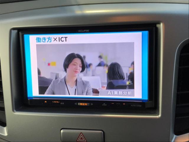 FX TV ナビ(14枚目)