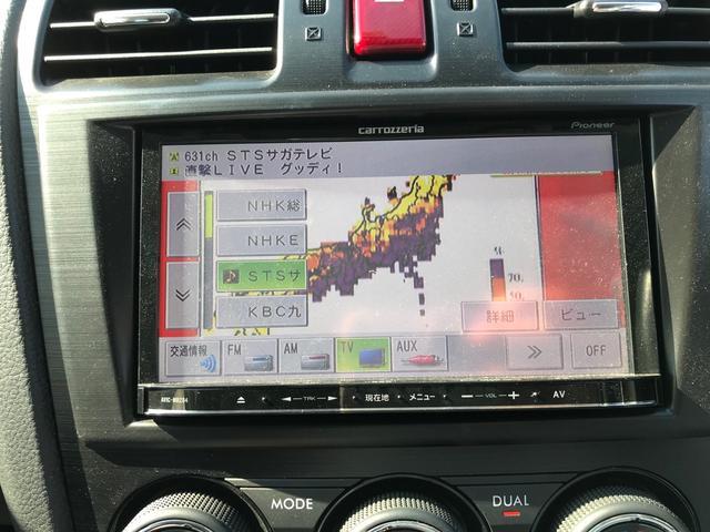 「スバル」「XV」「SUV・クロカン」「佐賀県」の中古車20