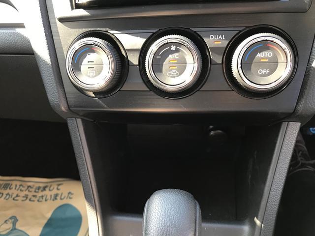 「スバル」「XV」「SUV・クロカン」「佐賀県」の中古車22