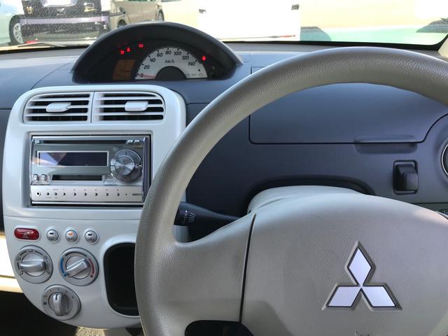「三菱」「eKワゴン」「コンパクトカー」「佐賀県」の中古車15