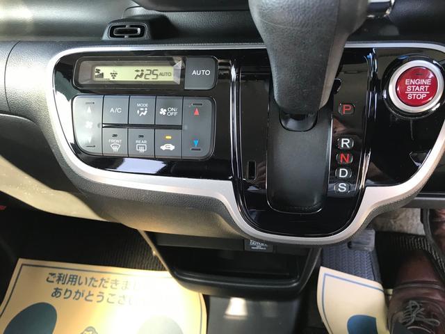 「ホンダ」「N-BOX」「コンパクトカー」「佐賀県」の中古車20