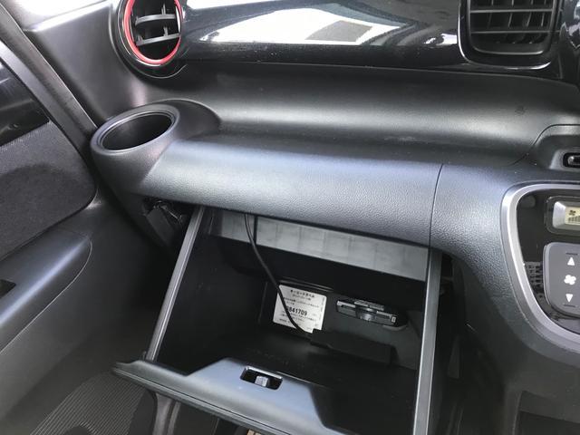 「ホンダ」「N-BOX」「コンパクトカー」「佐賀県」の中古車21