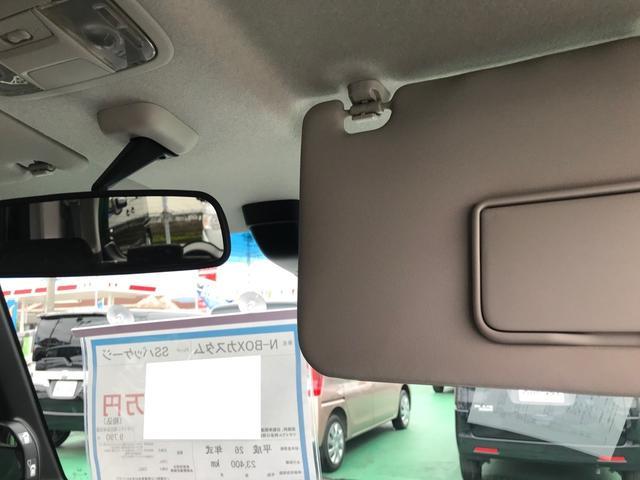 「ホンダ」「N-BOX」「コンパクトカー」「佐賀県」の中古車4