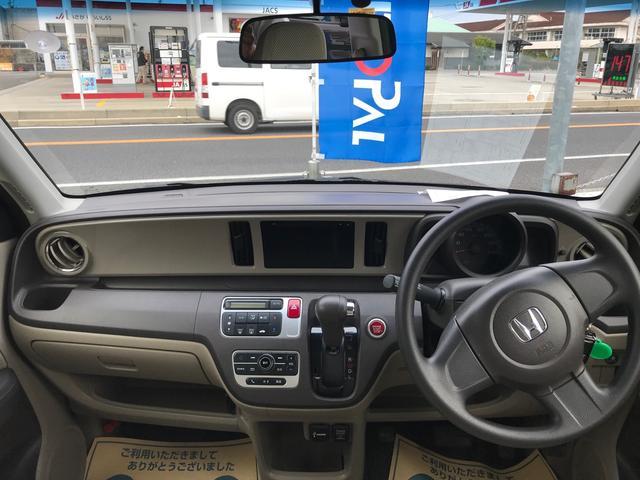 「ホンダ」「N-ONE」「コンパクトカー」「佐賀県」の中古車18