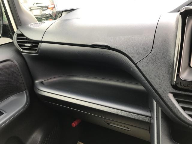 「トヨタ」「ヴォクシー」「ミニバン・ワンボックス」「佐賀県」の中古車9