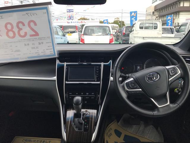 「トヨタ」「ハリアー」「SUV・クロカン」「佐賀県」の中古車14