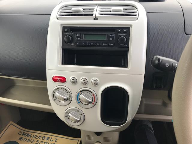 「三菱」「eKワゴン」「コンパクトカー」「佐賀県」の中古車10