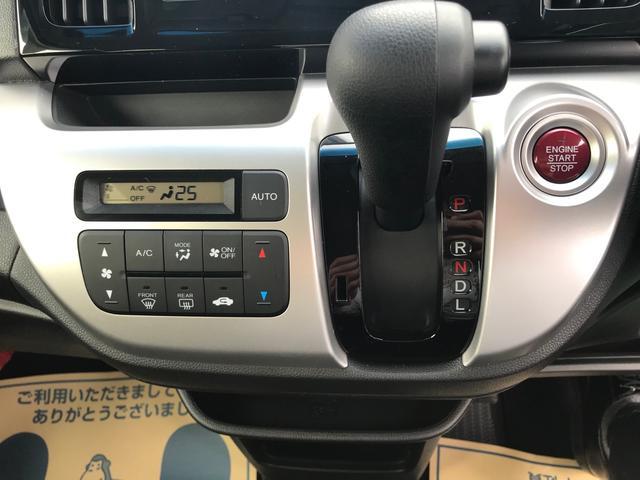 「ホンダ」「N-WGN」「コンパクトカー」「佐賀県」の中古車18