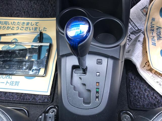 「トヨタ」「アクア」「コンパクトカー」「佐賀県」の中古車7
