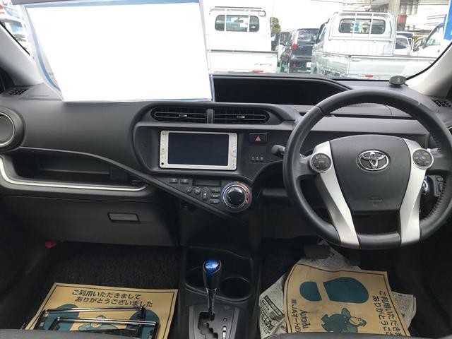「トヨタ」「アクア」「コンパクトカー」「佐賀県」の中古車15