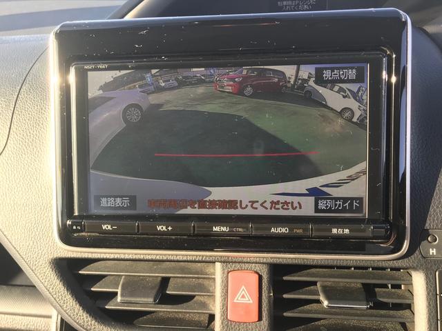 ZS 煌II メモリーナビ フルセグTV バックカメラ 後席モニター インテリジェントクリアランスソナー ダブルエアコン レーンキープ(9枚目)