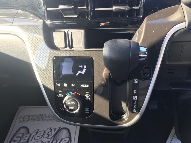 カスタム XリミテッドII SAIII LED 衝突被害軽減システム CVT AC バックカメラ AW(6枚目)