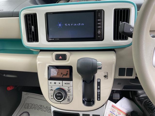 Gメイクアップ SAII メモリーナビ フルセグTV 両側電動スライドドア スマートキー ETC車載器 I-STOP バックカメラ(7枚目)
