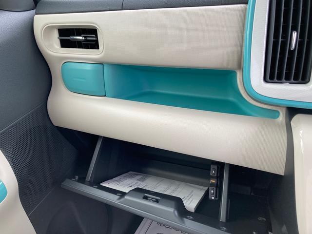 Gメイクアップ SAII メモリーナビ フルセグTV 両側電動スライドドア スマートキー ETC車載器 I-STOP バックカメラ(9枚目)