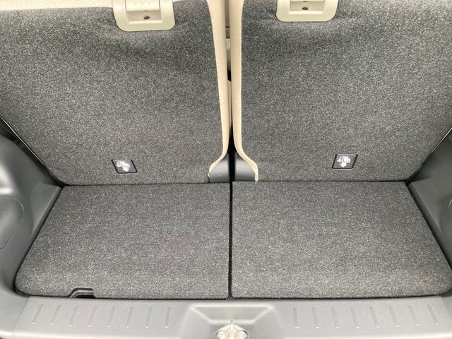 Gメイクアップ SAII メモリーナビ フルセグTV 両側電動スライドドア スマートキー ETC車載器 I-STOP バックカメラ(17枚目)
