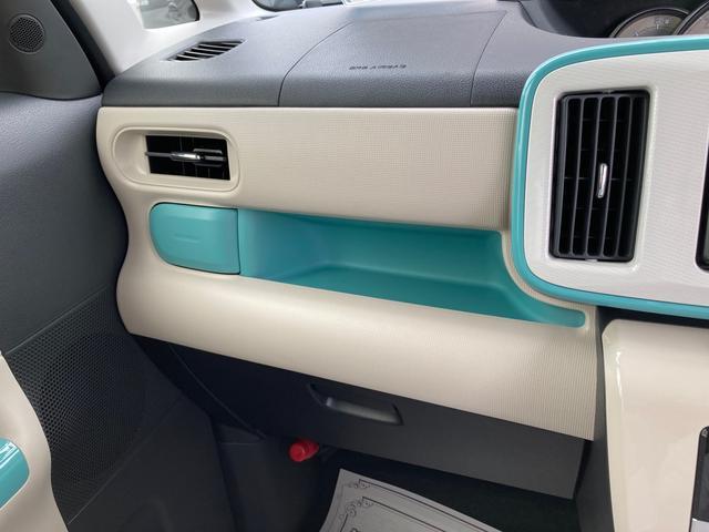 Gメイクアップ SAII メモリーナビ フルセグTV 両側電動スライドドア スマートキー ETC車載器 I-STOP バックカメラ(22枚目)