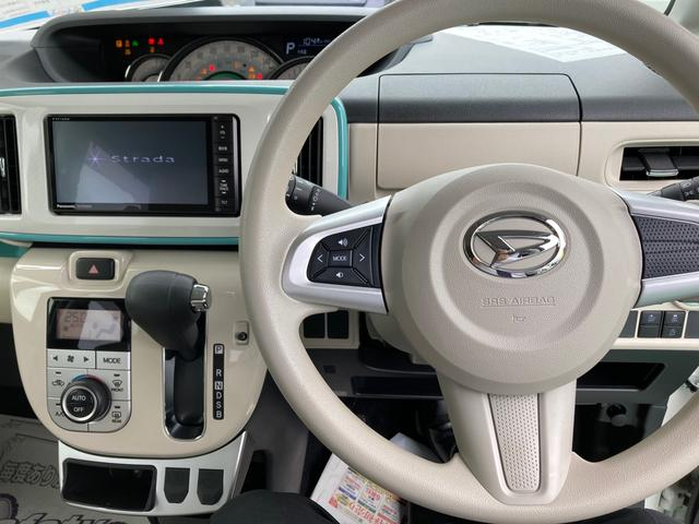 Gメイクアップ SAII メモリーナビ フルセグTV 両側電動スライドドア スマートキー ETC車載器 I-STOP バックカメラ(25枚目)