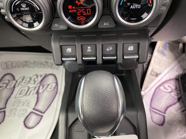 XC 4WD 横滑り防止 衝突安全ボディ シートヒーター デュアルブレーキサポート(7枚目)