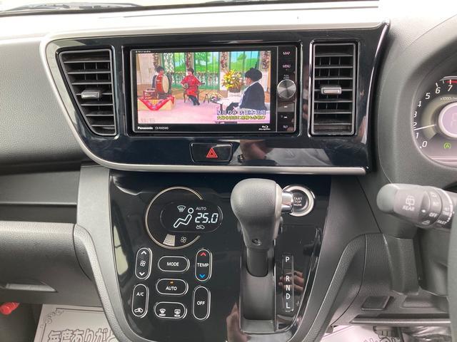 ハイウェイスター X メモリーナビ フルセグTV バックカメラ 車線逸脱警報 AC ETC ABS 盗難防止システム(5枚目)