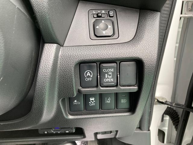 ハイウェイスター X メモリーナビ フルセグTV バックカメラ 車線逸脱警報 AC ETC ABS 盗難防止システム(10枚目)