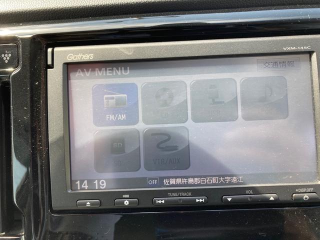 Gコンフォートパッケージ CDデッキ バックカメラ シートヒーター スマートキー(3枚目)