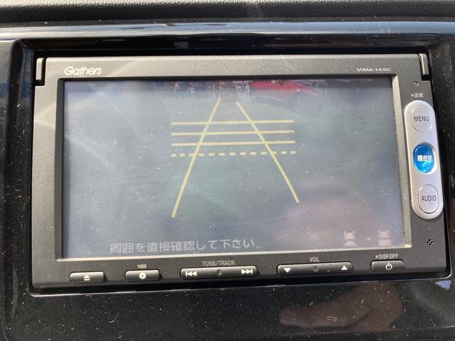 Gコンフォートパッケージ CDデッキ バックカメラ シートヒーター スマートキー(4枚目)